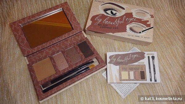 Набор для макияжа глаз Benefit Big Beautiful Eyes