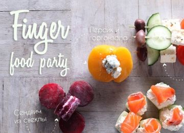 finger-food-party1