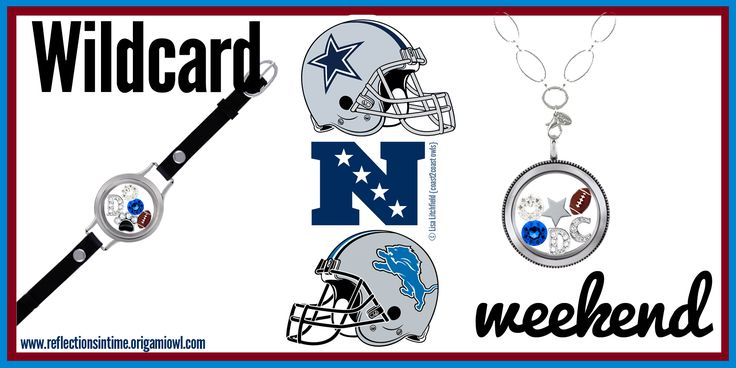 Wildcard Weekend! Does your locket reflect your passion? Let me help you support your team! Give me a call at 949-484-9407 or visit my webpage at www.reflectionsin.... #NFL #Detroit #Lions #NFC #Dallas #Cowboys #NFLplayoffs #origamiowl. Please do not copy, edit, crop, redirect or rebrand my designs, thanks!