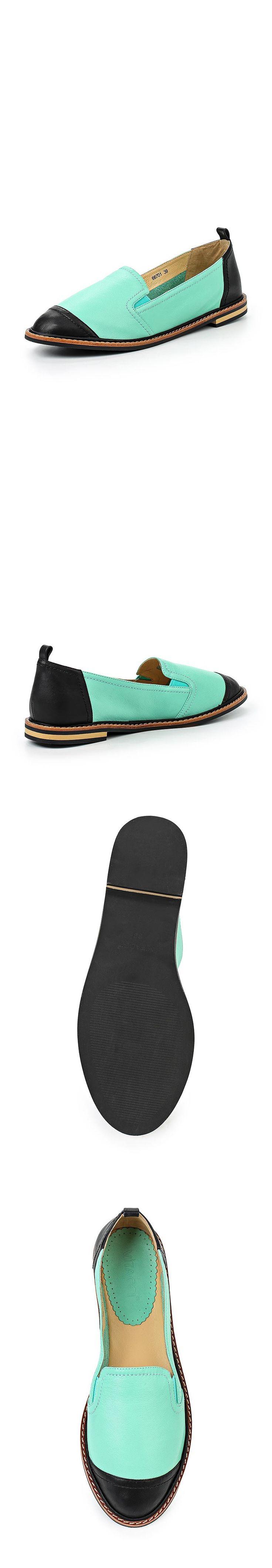 Женская обувь лоферы Vitacci за 6010.00 руб.