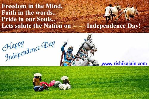 Happy Independence day, Independence day bbm, Independence day dp, Independence day india, Independence day pictures, Independence day quote...
