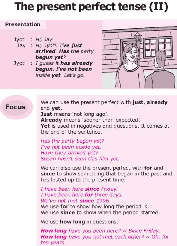 Grade 8 Grammar Lesson 5 The present perfect tense (0)