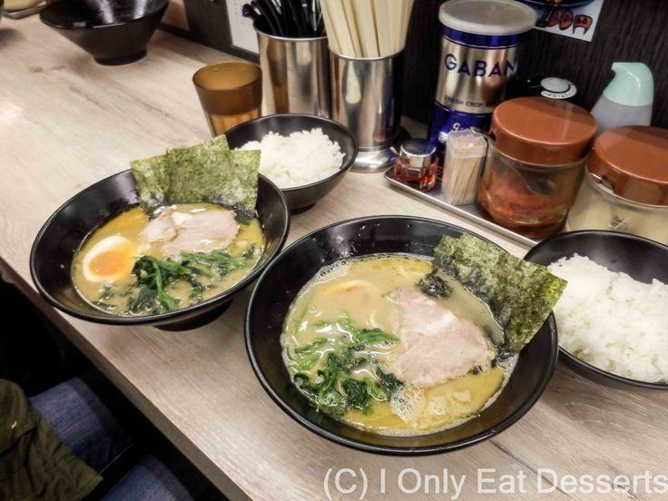 Best Meals in Osaka - Musouya Ramen