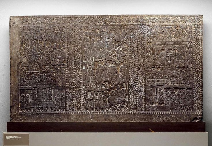Left Back Slab of a Sogdian Mortuary Couch