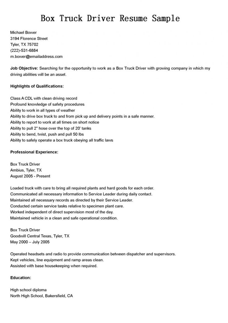 cover letter cdl driver resume for delivery truck