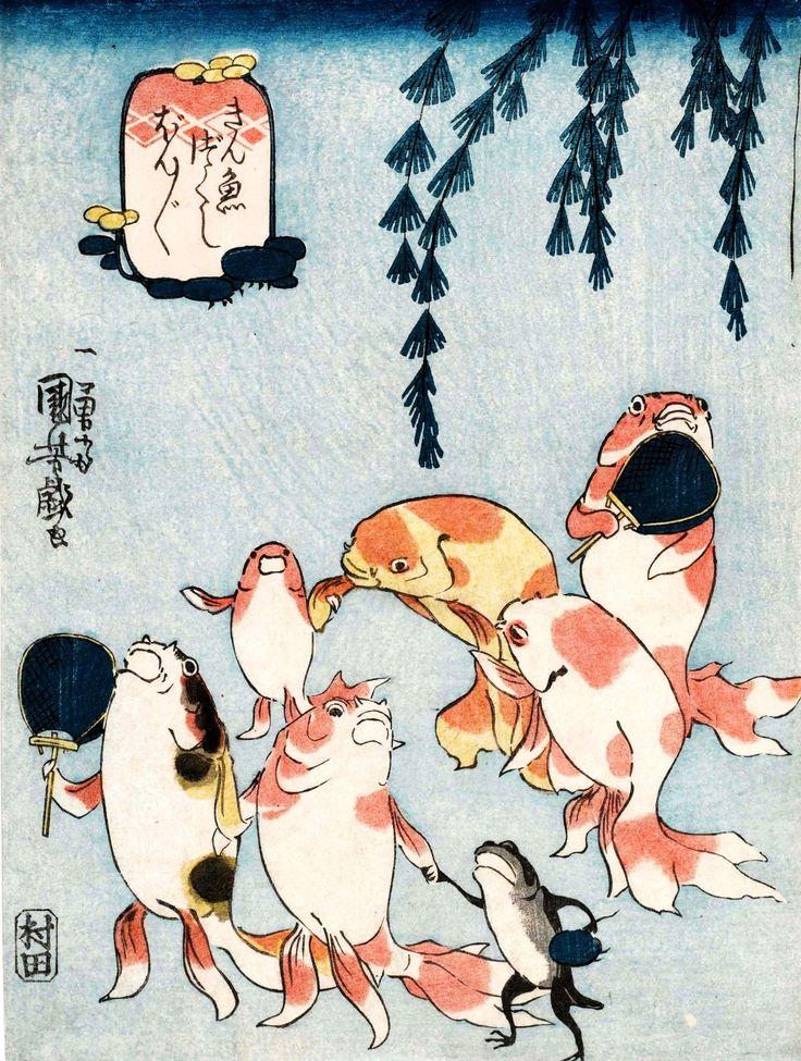 金魚づくし (Goldfish) by 歌川国芳 (Utagawa Kuniyoshi) 1839-1842 浮世絵 (Ukiyo-e print)