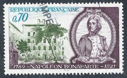 Valeur catalogue Yvert & Tellier 2014: 0.50 e Oblitéré,référence:n°1610 ces timbres postes sont de qualité luxe.  Pour l'expédition à l'étranger ( Europe etc ) me demand - 6316483