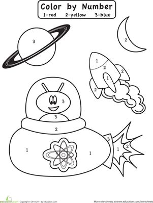 Preschool Color by Number Counting & Numbers Worksheets: Color by Number: Outer Space Worksheet