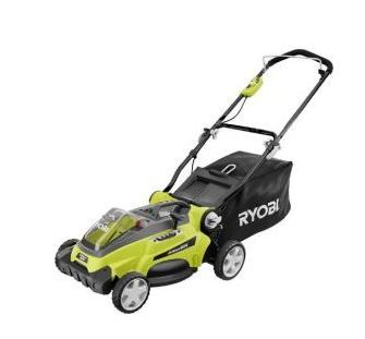 Ryobi Lawn mower giveaway