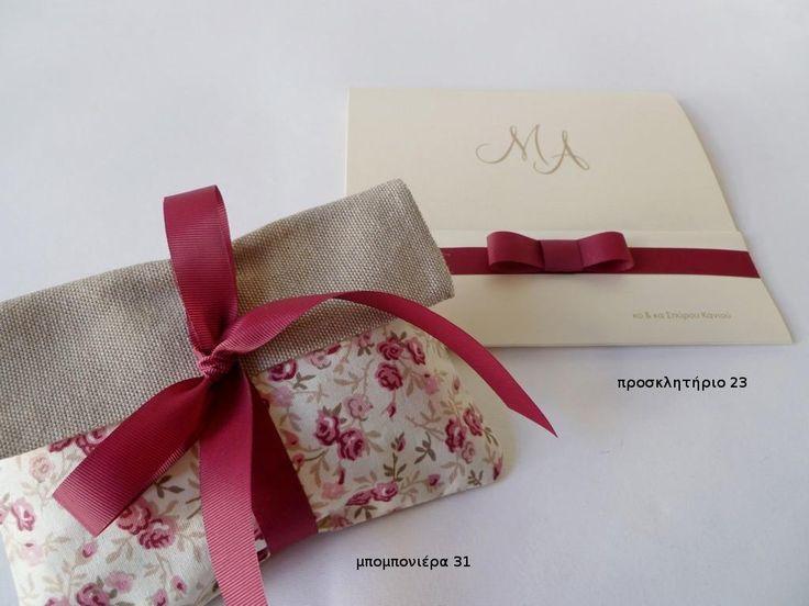 craft room - γάμος, βάπτιση, διακόσμηση: Μπομπονιέρες γάμου