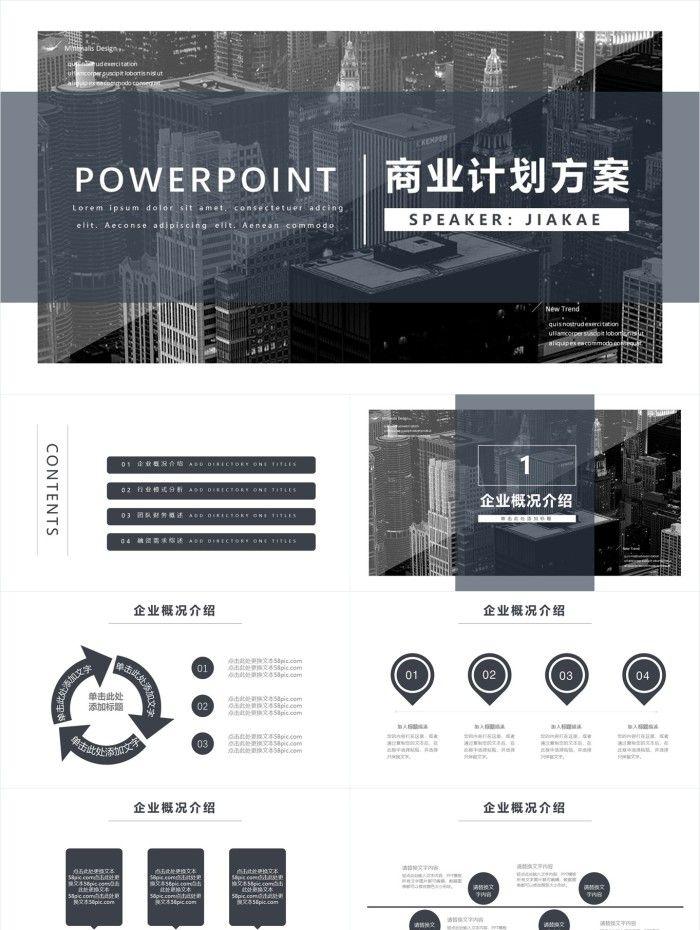 Pin On Presentation Ideas
