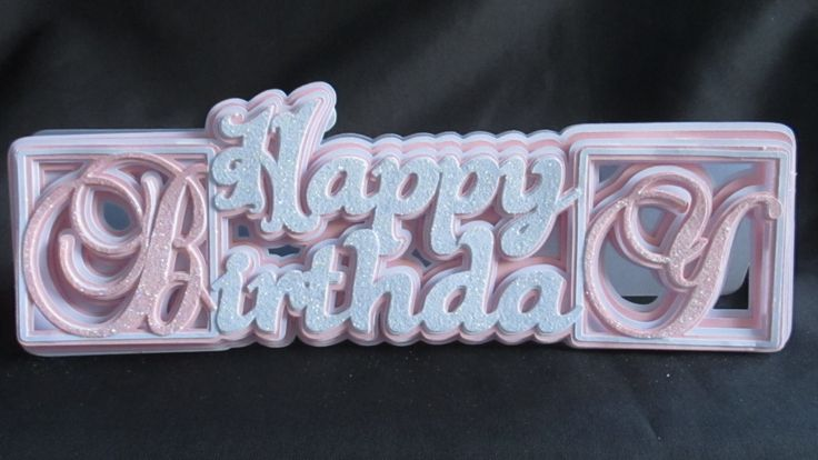 Birthday Word Card, SVG,MTC,Scal,Cricut,Cameo,ScanNCut by forevermemoriesforyo on Etsy