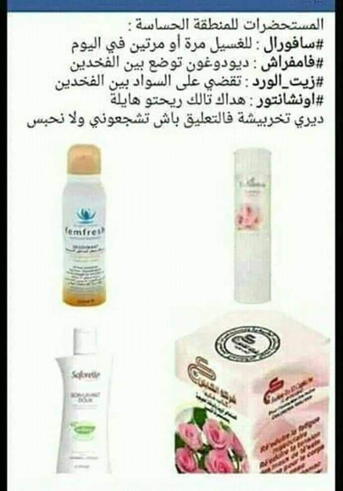 Pin By Nouna Di On Beaute Toothpaste Cosmetics Personal Care