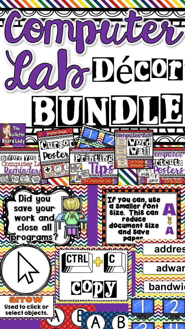Computer Lab Word Wall - Decorate your computer lab or it classroom in style with this bundle of d cor items
