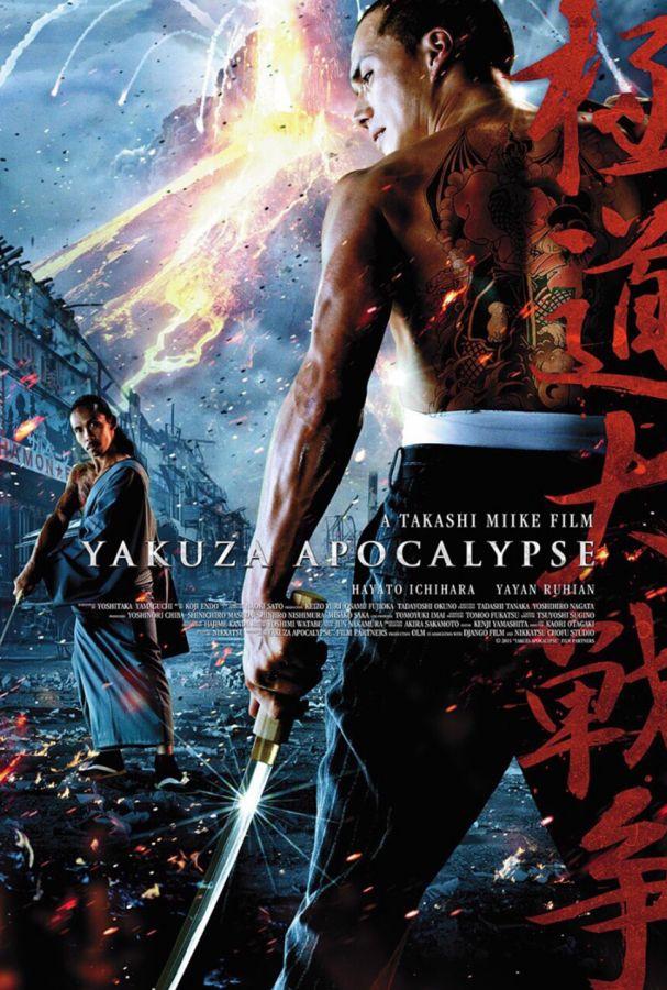 YakuzaApocalypse