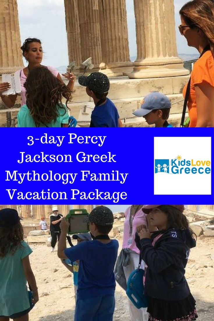 Our 'Percy Jackson' vacation package is a great way for parents and kids to experience Greece! Visit our site for the best family vacation planning service for Greece! #Greece #familytravel #percyjackson