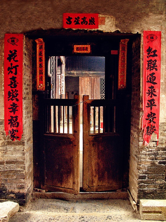 339 best images about CHINESE DOORS on Pinterest | Wooden ...
