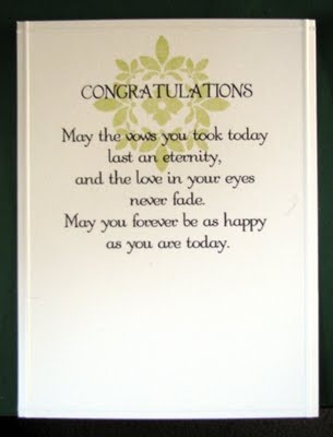 Nice Sentiment For Inside A Wedding Card