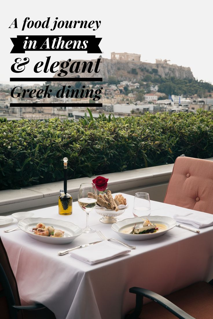 A 12 day food trip around Greece brought me to Athens where I found both traditional Greek food and modern Mediterranean fare. It's not a surprise that one of my best meals of the trip was in Athens.