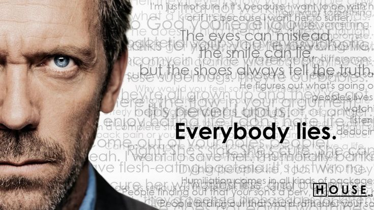 House M.D. My review  Αυτός ο ήρωας είναι πανέξυπνος, λέει την αλήθεια που βλέπει και σκέφτεται χωρίς περιστροφές και δισταγμούς, έχει χιούμορ, είναι ανατρεπτικός, απρόβλεπτος, γεμάτος εκπλήξεις κι εγώ τον έχω αγαπήσει για όλα αυτά. Γίνεται κακότροπος, απότομος, σκληρός, γιατί είναι ένα πληγωμένο παιδί. Φέρεται ακριβώς όπως ένα 5χρονο που είναι δυστυχισμένο και δεν αφήνει κανέναν να το προσεγγίσει. [....] Aντίο, Gregory! (Σνιφ! Σομπ! Μπουχουχουχου!!!!) #seriesILove