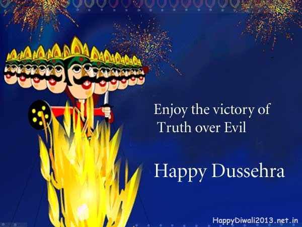 About Dussehra - Happy Dussehra 2013