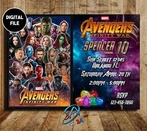 Infinity war invitation Infinity war avengers invitation