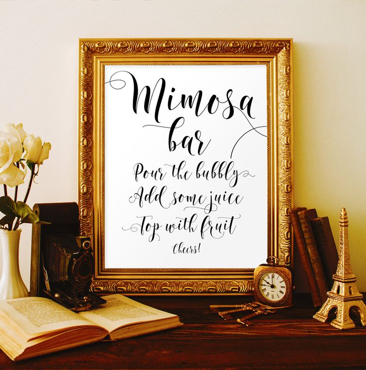 Mimosa bar sign Mimosa bar printable sign Mimosa sign Champagne sign Brunch and bubbly Bridal shower decorations Brunch with the bride #vm21 by ViolaMirabilisPrints on Etsy