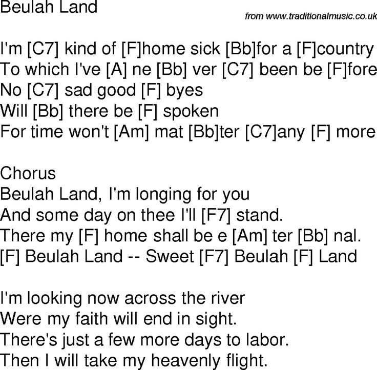Old Time Song Lyrics With Chords For Beulah Land F