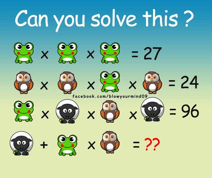 Can you solve this cute looking puzzle.Taken from https://facebook.com/BlowYourMind09