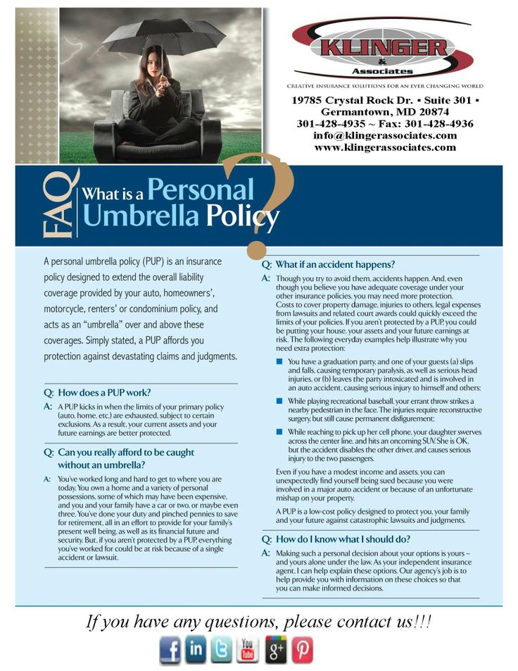 what is a personal umbrella insurance policy
