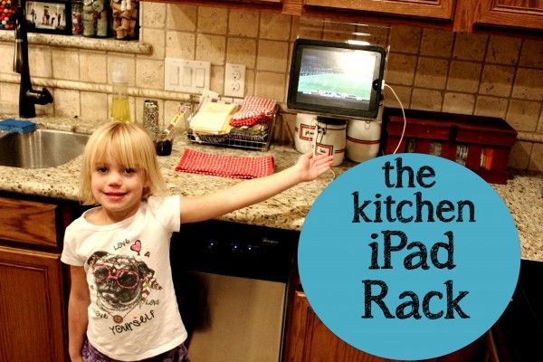 We are THAT Family - http://wearethatfamily.com/2012/11/the-kitchen-ipad-rack-heck-of-a-giveaway/