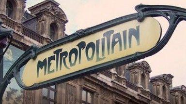 Pour Vous Parfumerie inspired by Art Nouveau Paris