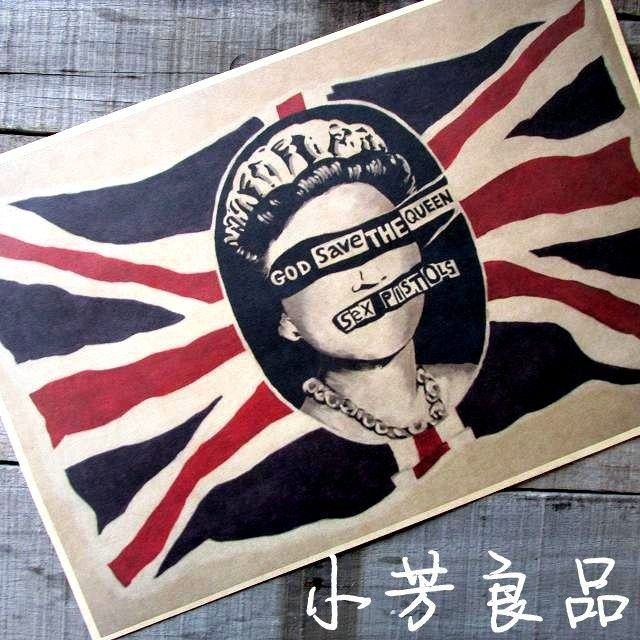 Vintage posters God save the queen the sex pistols classic punk rock poster decorative painting Vintage posters 42*30cm