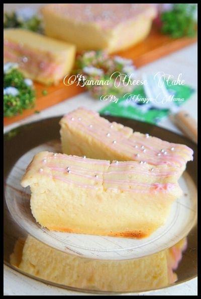 簡単☆計り不要![混ぜてチーン♪] レンジで完熟バナナのチーズスフレ ...