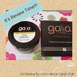 All Beauty Included: Gaia olive pistachio foot cream!!!