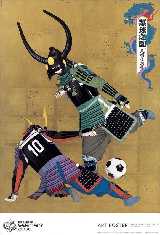 天明屋 尚TENMYOYA Hisashi 蹴球之図 2004 Acrylic, gold leaf, wood 88.2x66.2cm (c)2005 FIFA (c)TENMYOUYA Hisashi