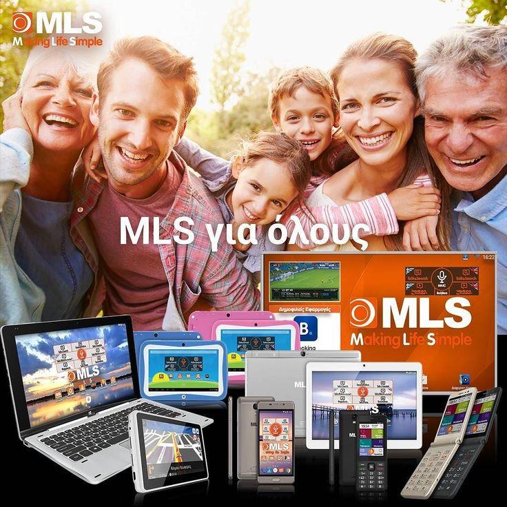 Στοmlsshop.grσίγουρα θα βρεις μια συσκευή και για σένα και για την οικογένειά σου
