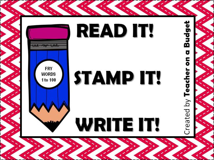 71 best reading strategies images on pinterest reading strategies this activity has been designed for students to simply read the selected sight word stamp it using letter stamps and practice writing it sciox Image collections