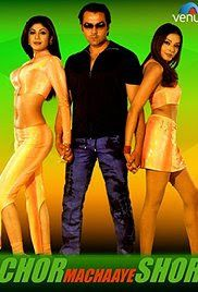 Chor Machaaye Shor (2002) Full Movie Watch Online Free HD - MoviezCinema.Com