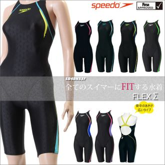 Swimsuits shop Mizugi by MIHORO   Rakuten Global Market: [2013 / spring and summer NEW color] woman swimming race swimsuit speedo (speed) SD40H53F Lady's[fs01gm]