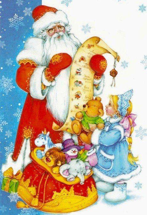 Фото днем, открытка с новым годом дед мороз подарки