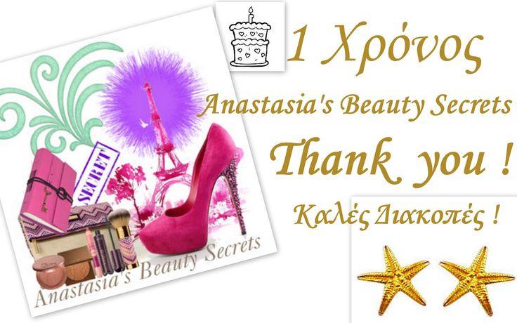 Έχουμε Γεννέθλια!!! | Anastasias Beauty Secrets