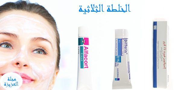 الخلطة الثلاثية لتفتيح البشرة وتقشيرها في دقائق Beauty Personal Care Toothpaste