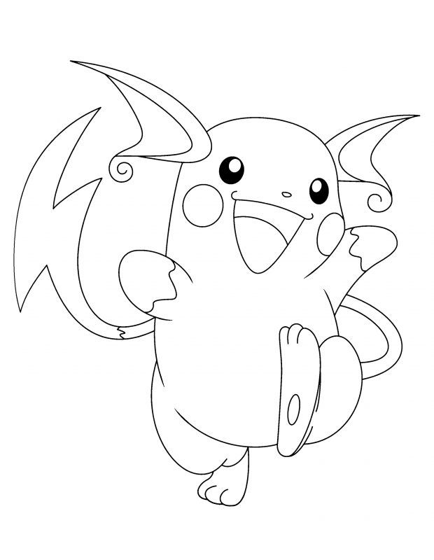 Raichu Coloring Page Cute K5 Worksheets Pokemon Coloring Pages Pokemon Coloring Cartoon Coloring Pages