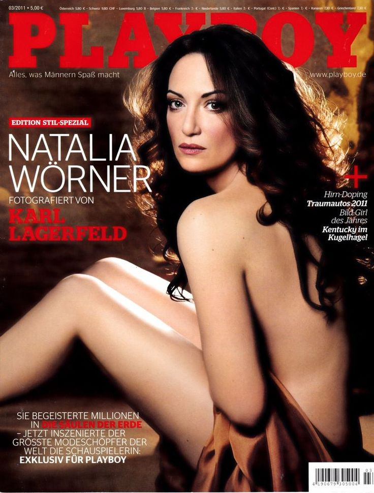 Playboy Germany 03/2011 Natalia Worner, Dominique Regatschnig, Gesa Teichmann