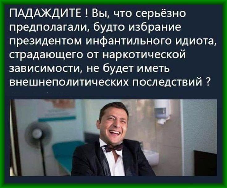 Захарченко и казино вулкан статистики для рулетки в героя войны и денег