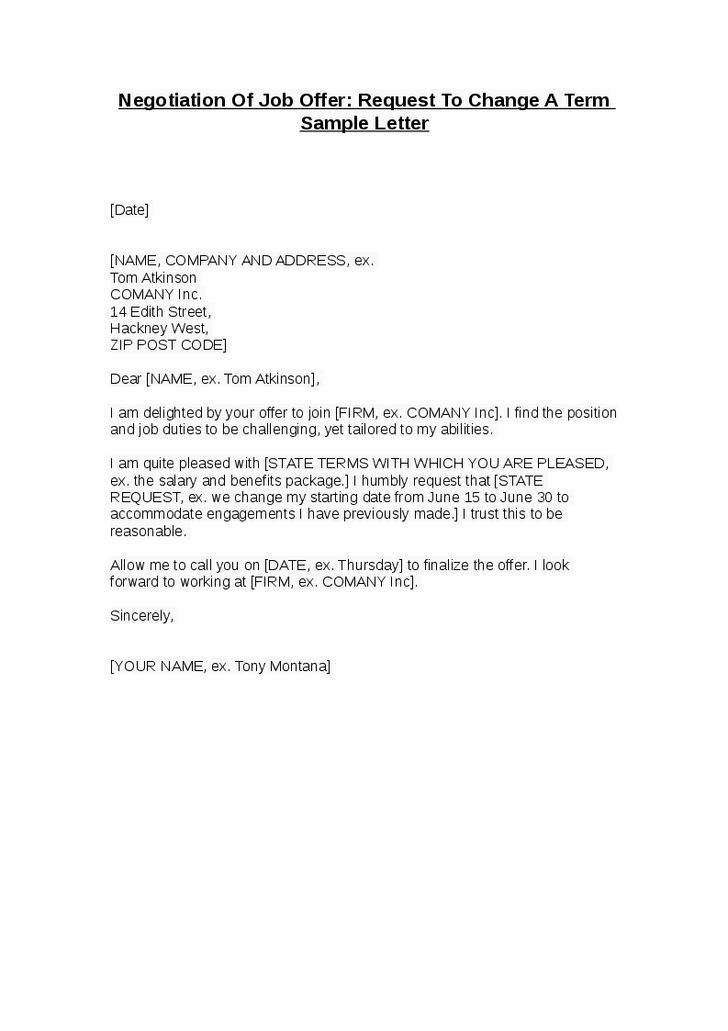 job offer request change term sample letter hashdoc transfer templates free example format