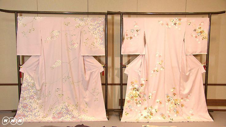 file232「金沢の着物 加賀友禅」 NHK 鑑賞マニュアル 美の壺 加賀友禅のピンク