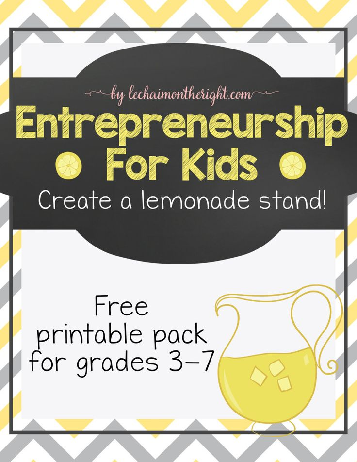 Entrepreneurship for Kids - Teach kids how to start a business and create a Lemonade Stand with this free packet!