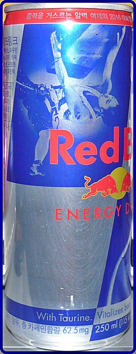 250ml Red Bull Jain Kim Edition type2 - Korea